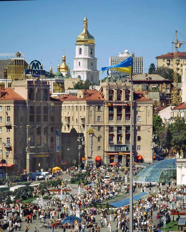 Официальный курс валют в украине